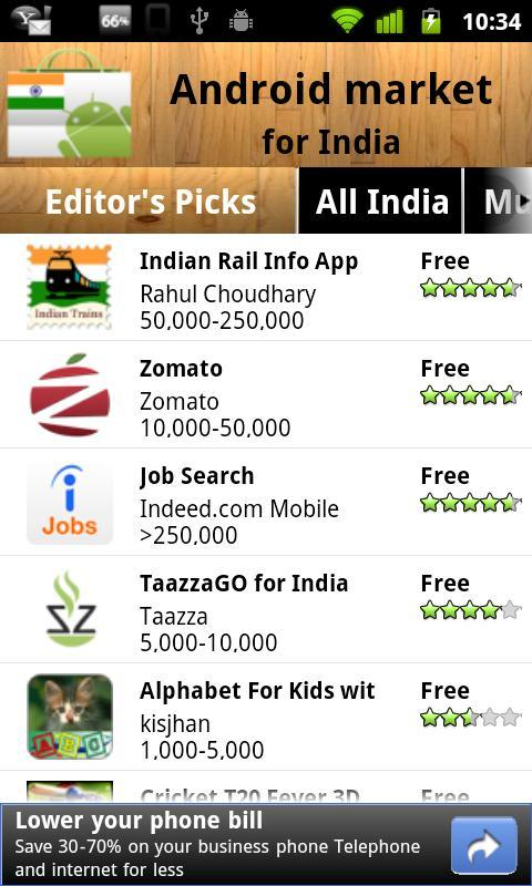 India Android Market for Android - APK Download