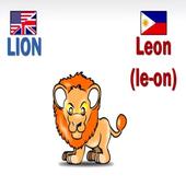 English Filipino Wild Animals icon