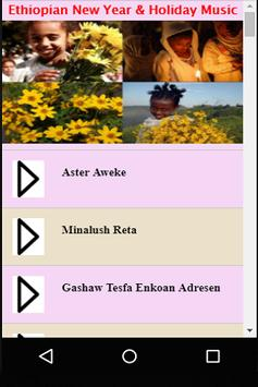 Ethiopian New Year & Holiday Music screenshot 2