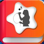 노래방 가라오케 - 노래연습기 icon