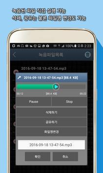 노래방 가라오케 screenshot 6