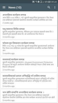 Jhuwani Library poster