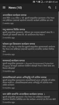 Jhuwani Library apk screenshot