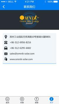 Omnik Portal Apk डाउनलोड एंडरॉयड के लिए मुफ्त लाइब्रेरी
