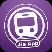桃園搭捷運 - 機場捷運地圖路線規劃與票價行駛時間查詢 icon