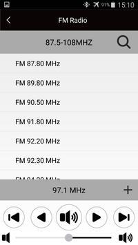 imbson-Sound screenshot 2