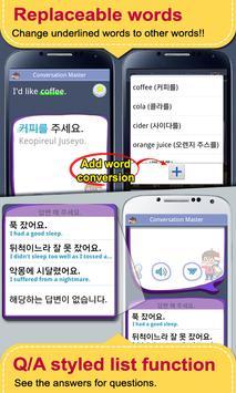 58+ Korean Conversation Master Apk - Choose Either Of The
