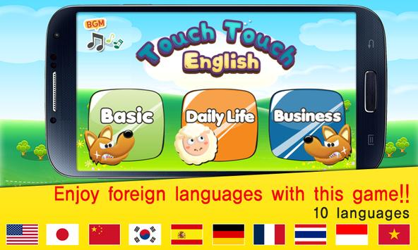Touch Touch English poster