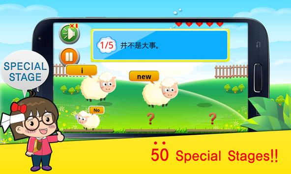 Touch Touch English apk screenshot