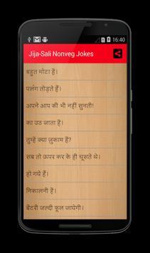 Jija-sali Nonveg Jokes poster