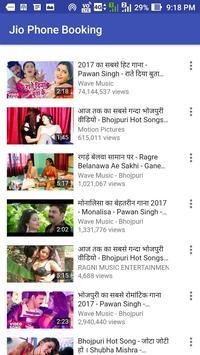 Bhojpuri Films Songh भोजपुरी फिल्म और गाना apk screenshot