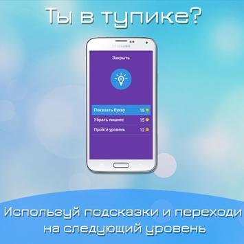 Викторина: Доктор Кто poster