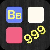 ブロックバンク 999 icon