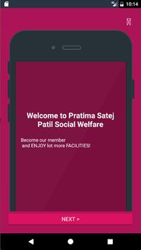 Pratima S Patil Social Welfare screenshot 1