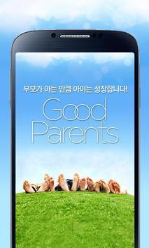 7분 자녀교육법_Good Parents poster