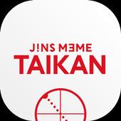 JINS MEME TAIKAN(ジンズ・ミーム・タイカン) icon