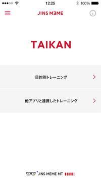 JINS MEME TAIKAN(ジンズ・ミーム・タイカン) poster