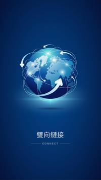HDMI2WAY poster
