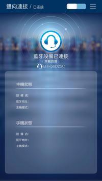 HDMI2WAY apk screenshot