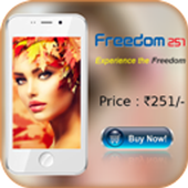 Real Freedom 251 icon