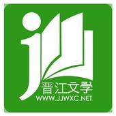 晋江小说阅读 icon