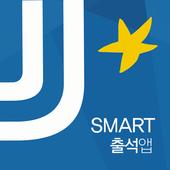 전주대 출결관리 icon