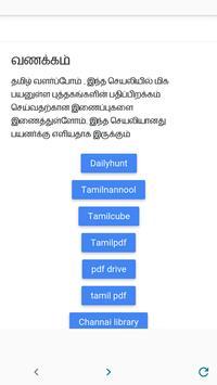 jkkn tamil poster
