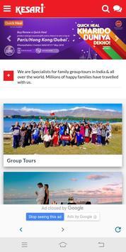 jkkn top 10 travels company screenshot 2