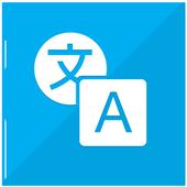 Multi Language Translator Free icon
