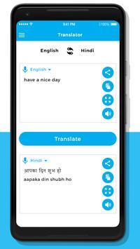 Multi Language Translator Free screenshot 1