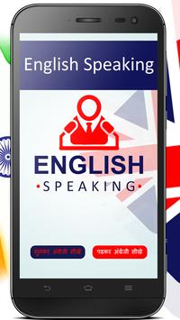 English Speaking in Just 7 Days poster