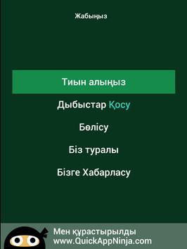 4 фото 1 сөз Қазақстан screenshot 13