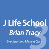 BrianTracyClass3 (JLifeSchool) icon