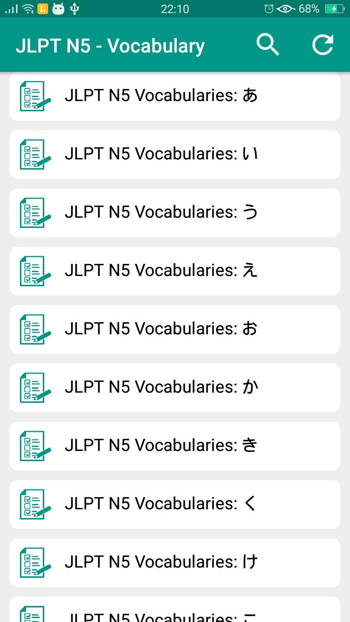 JLPT N5 - Learn N5 and Test N5 for Android - APK Download