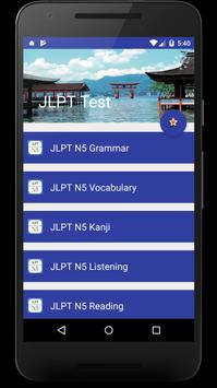JLPT Test for Android - APK Download