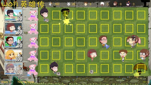 WOFI Heroes screenshot 3