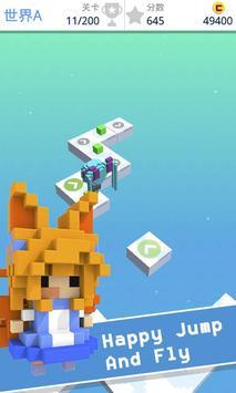 Jump while walking apk screenshot
