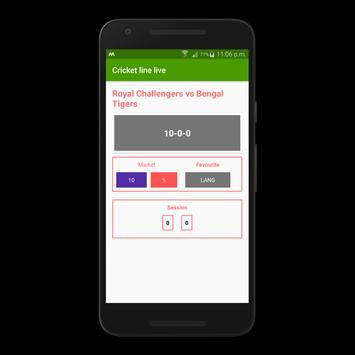 JMD Cricket Line screenshot 2
