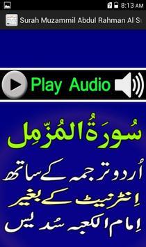 Tilawat Surah Muzammil Urdu screenshot 3