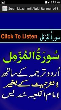 Tilawat Surah Muzammil Urdu poster