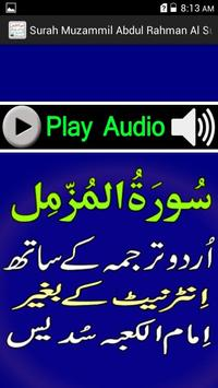 Tilawat Surah Muzammil Urdu screenshot 1