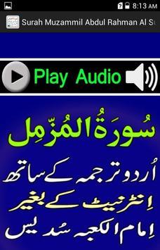 Tilawat Surah Muzammil Urdu screenshot 2