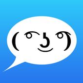 Textfaces icon
