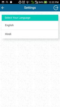 JNU Medical College screenshot 1