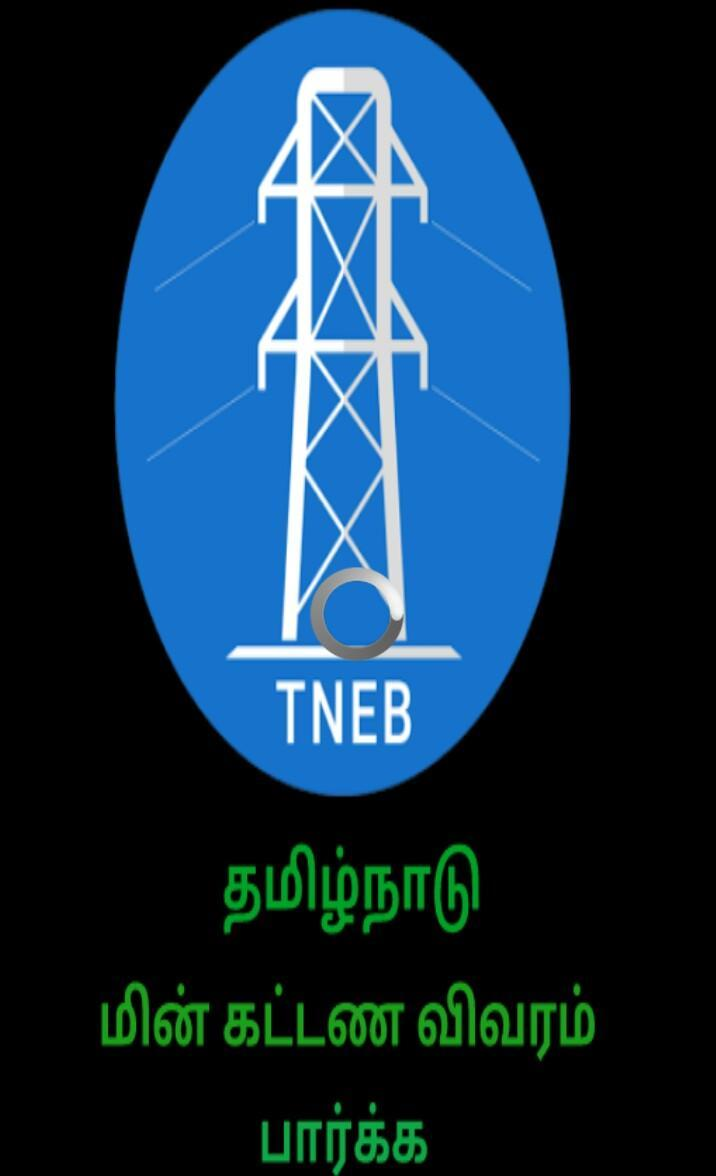 TNEB Bill Status for Android - APK Download