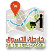 Shopping MAP icon