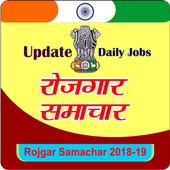 Today Employment News icon