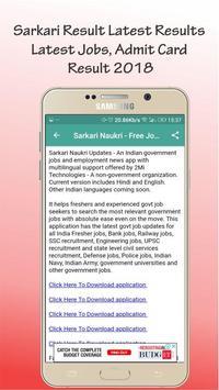 Today Employment News screenshot 1