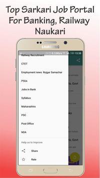 Today Employment News screenshot 7