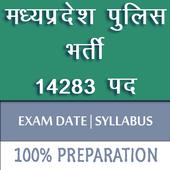 MP Constable Exam 14,283 Posts icon